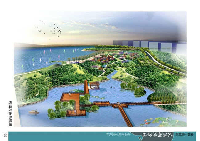 艾溪湖湿地公园东岸景观方案设计