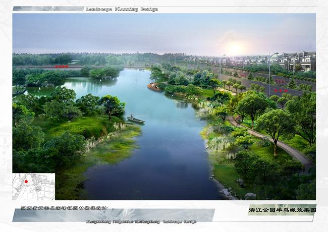 宝峰滨江公园与禅境街景观方案设计-风景区与湿地-易