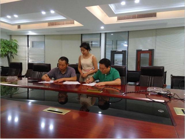 我司与新洪城大市场景观设计签约成功